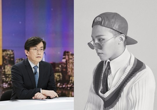 """G-Dragon to Be Interviewed by Sohn Suk Hee on """"JTBC News Room"""""""