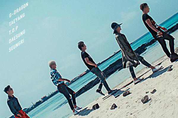 BIGBANG Tops Numerous Charts for Six Days Straight with New Singles