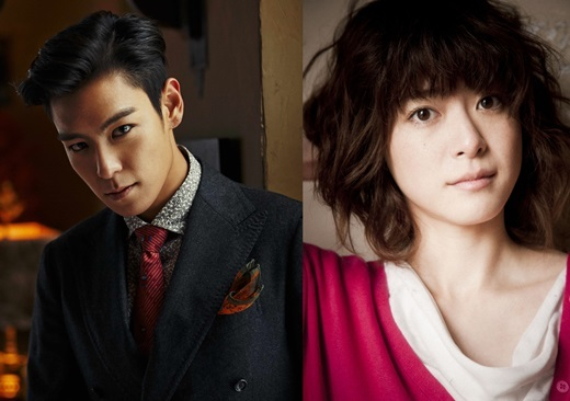 T.O.P Begins Filming for His Upcoming Drama with Juri Ueno
