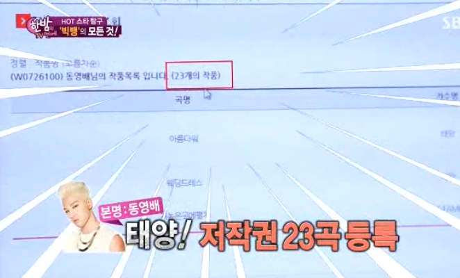 June 24 one night of tv entertainment bigbang 1