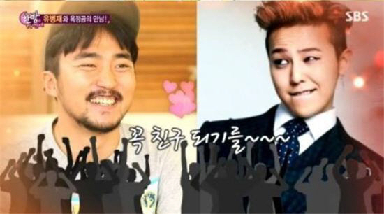 G-Dragon Responds to New Labelmate Yoo Byung Jae's Request to Be Friends