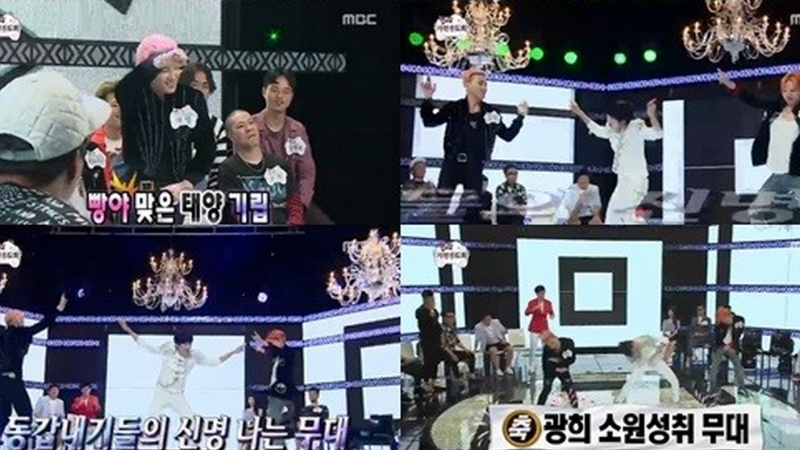 """Kwanghee Achieves Fanboy Dream and Performs With G-Dragon and Taeyang on """"Infinity Challenge"""""""