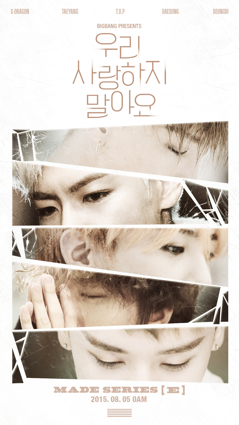 "YG Entertainment Reveals BIGBANG ""MADE Series E"" Teaser Poster"
