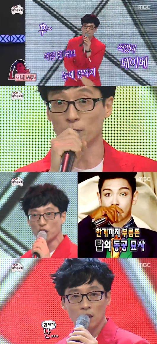 yoo jae suk infinity challenge 2
