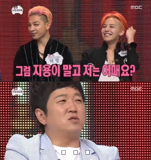 G-Dragon and Jung Hyung Don Talk About Their Relationship, Taeyang Says He Wants In
