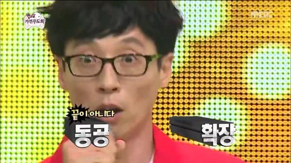 "Yoo Jae Suk's One-Man Show of BIGBANG's ""BAE BAE"" Is Flawless"
