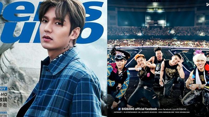 BIGBANG, Lee Min Ho, and Others Are Recognized for Their Influence on SNS