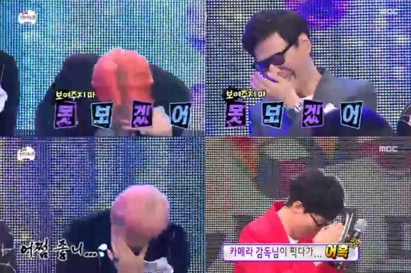 kwanghee infinity challenge