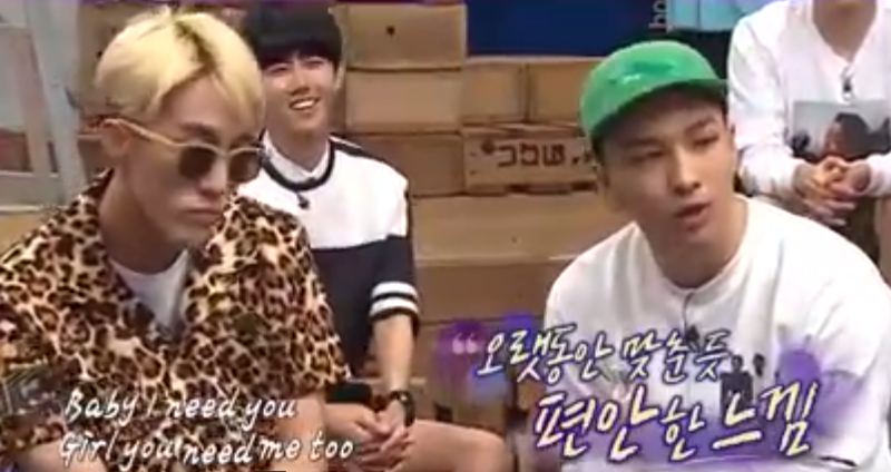 """Watch: Taeyang and Zion.T Sing """"I Need a Girl"""" Duet on """"Infinity Challenge"""""""