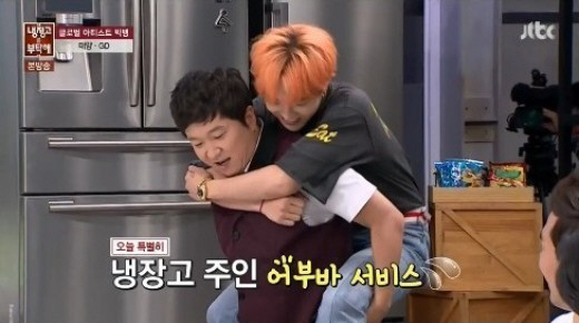 "G-Dragon Introduces Himself as Jung Hyung Don's Ex on ""Please Take Care of My Refrigerator""?"