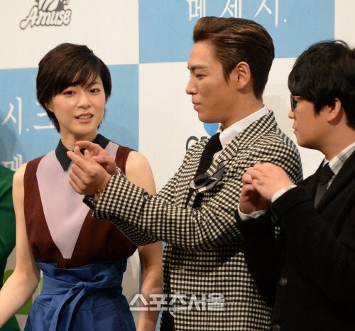 TOP Secret Message Presentation Event 2015-10-28 press (14)