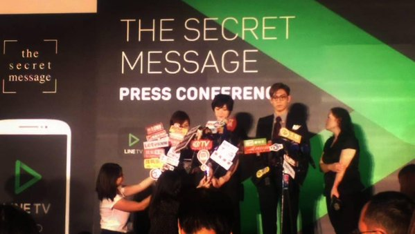 TOP Press Conference Taiwan The Secret Message 2015-11-06 Instagram (2)