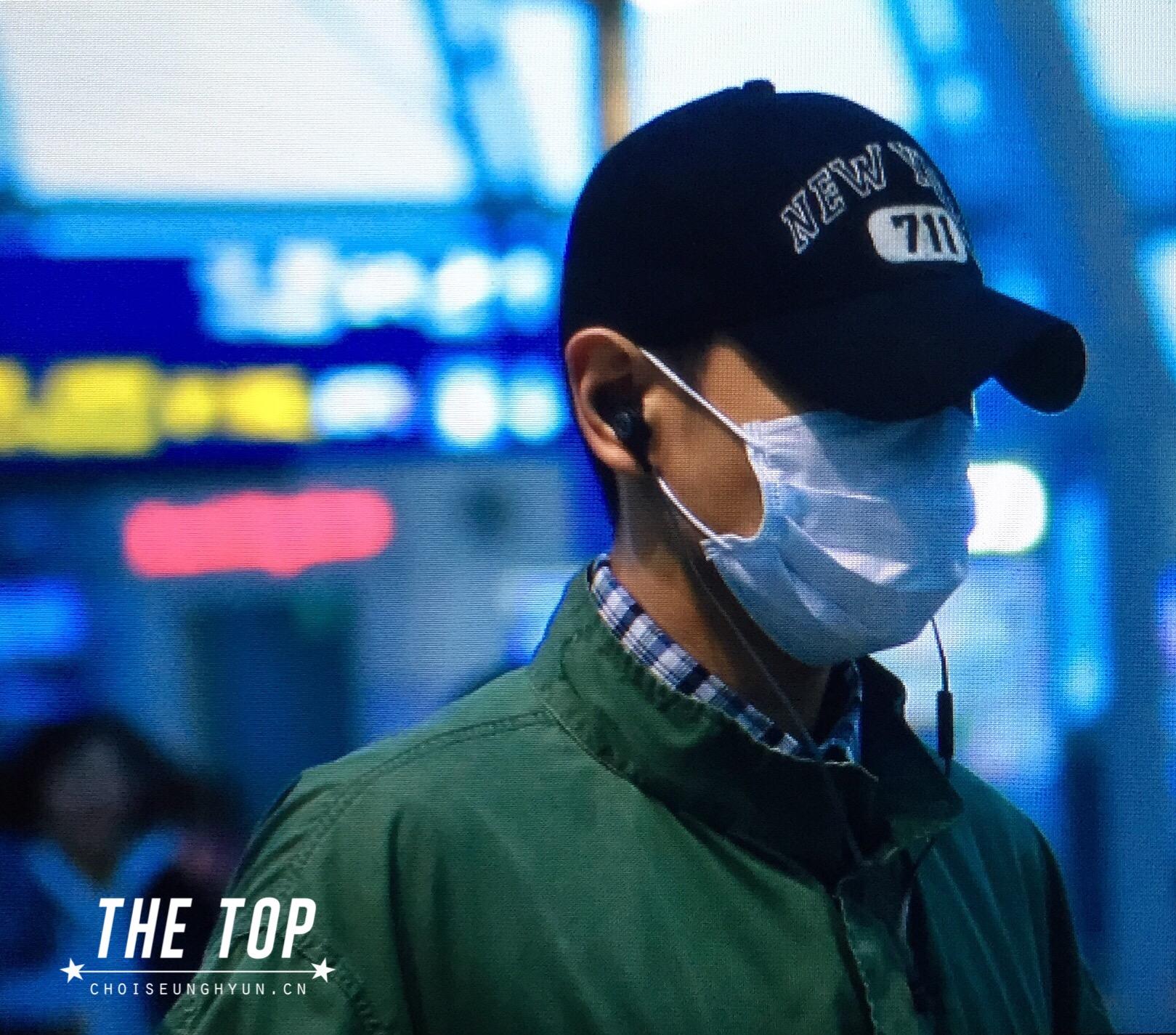 BIGBANG departure Seoul to Fukuoka 2015-11-27 (23)