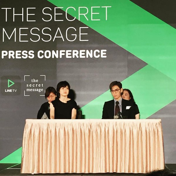TOP Press Conference Taiwan The Secret Message 2015-11-06 Instagram (1)