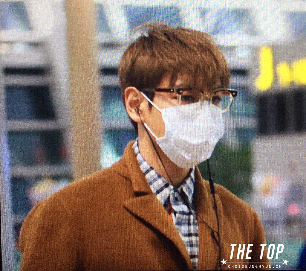 THETOP TOP Seoul to Taiwan 2015-11-05 (1)