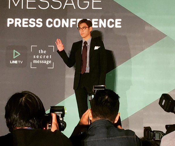 TOP Press Conference Taiwan The Secret Message 2015-11-06 Instagram (3)