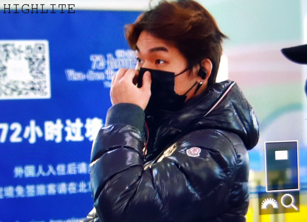 BIGBANG - Gimpo Airport - 31dec2015 - High Lite - 06