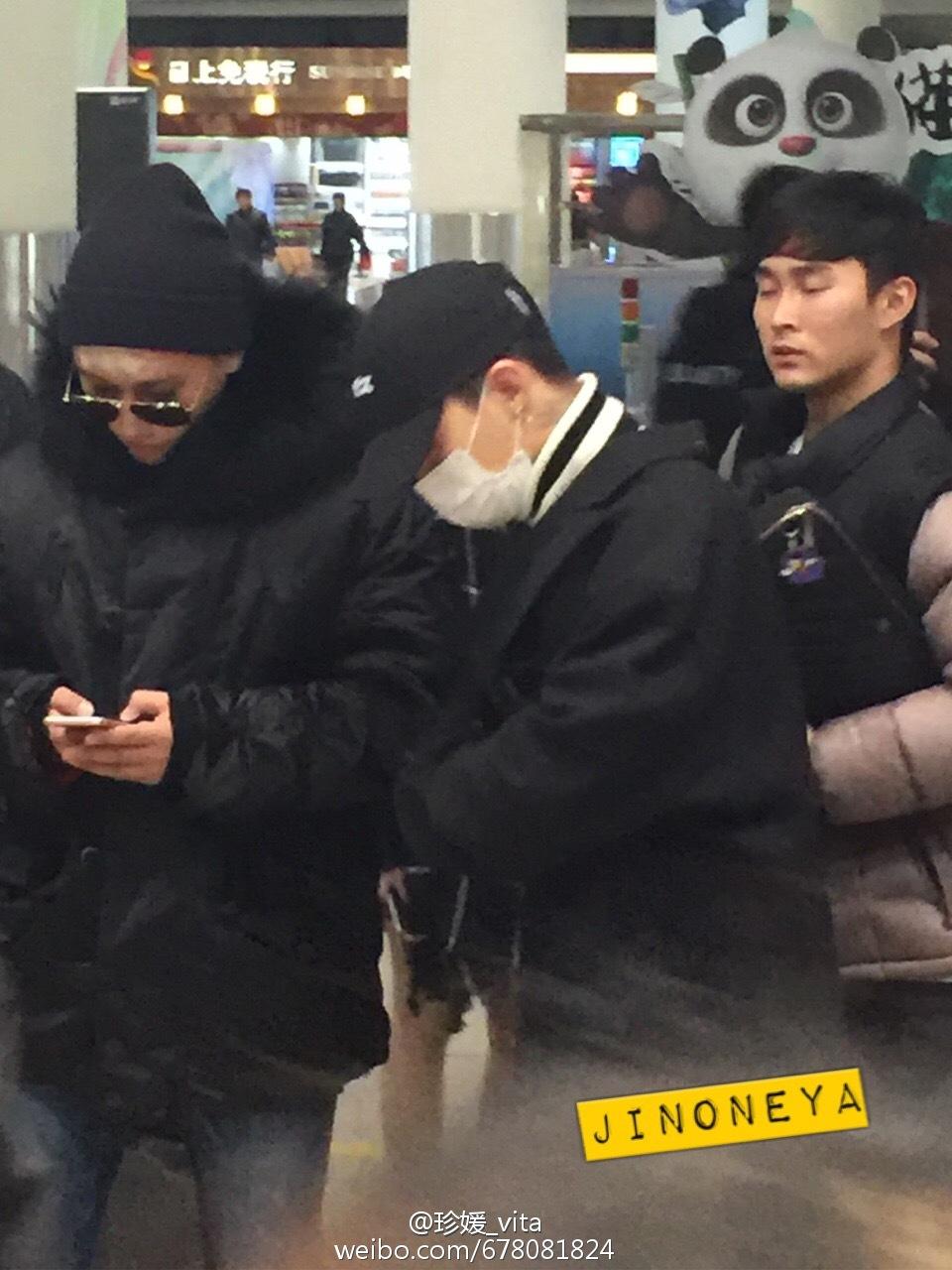Big Bang - Beijing Airport - 31dec2015 - 珍媛_vita - 01