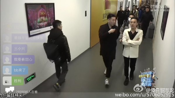 BIGBANG Backstage Hunan TV 2015-12-31 (2)