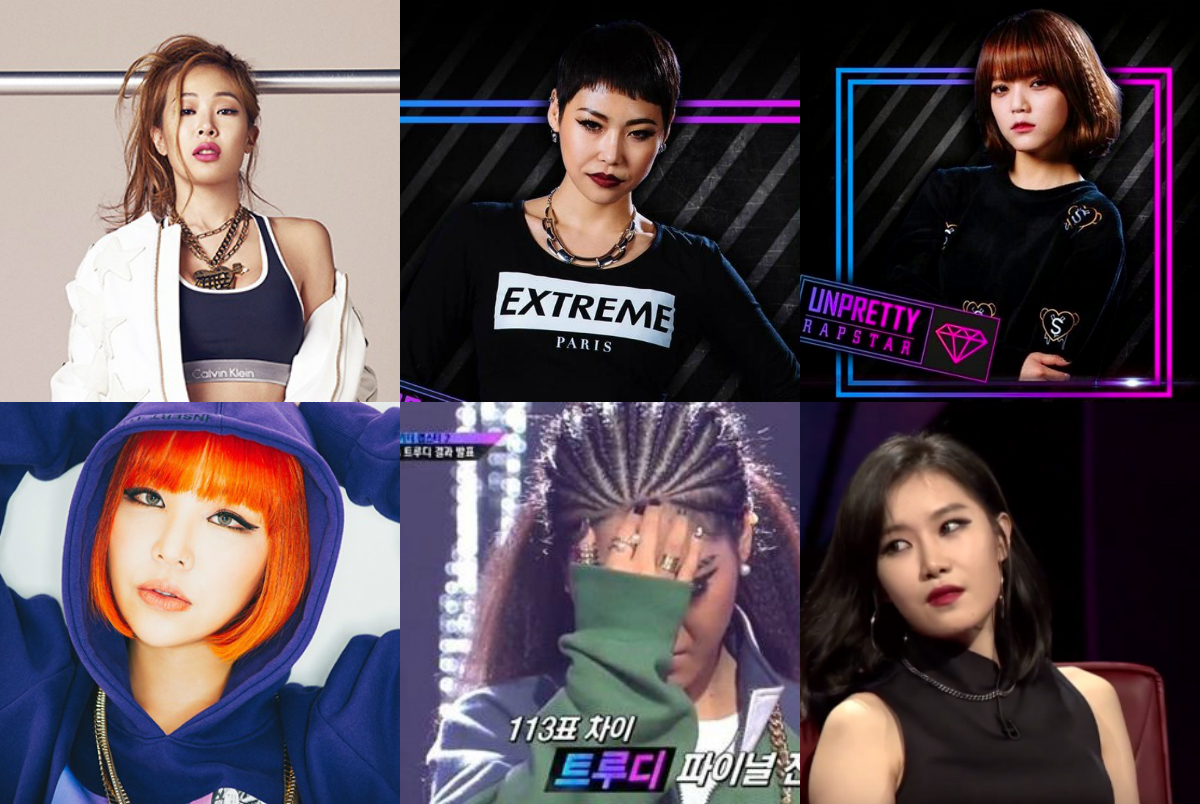 Female Rappers Kpop