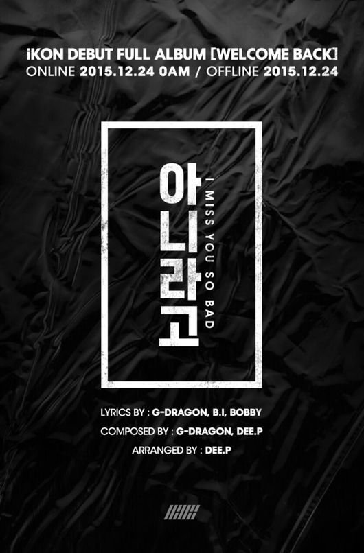 G-Dragon Works With Bobby and B.I for New iKON Song