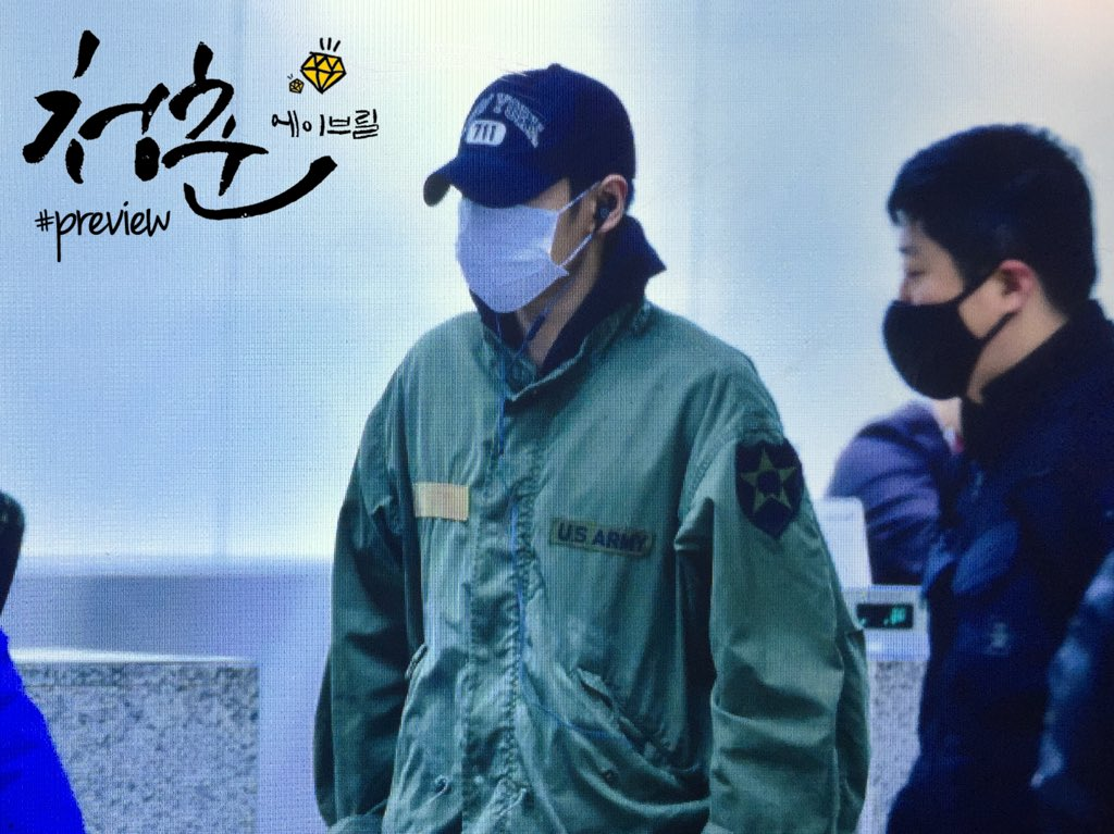 BIGBANG - Gimpo Airport - 31dec2015 - Avril_gdtop - 05