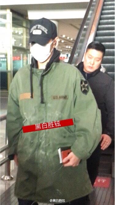 BIGBANG - Beijing Airport - 31dec2015 - 5611703412 - 01