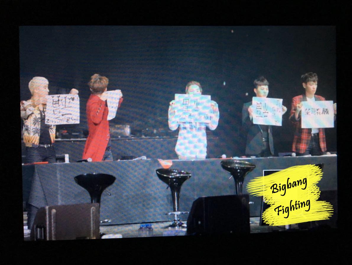 BIGBANG VIP Event Beijing 2016-01-01 BigbangFighting- (7)