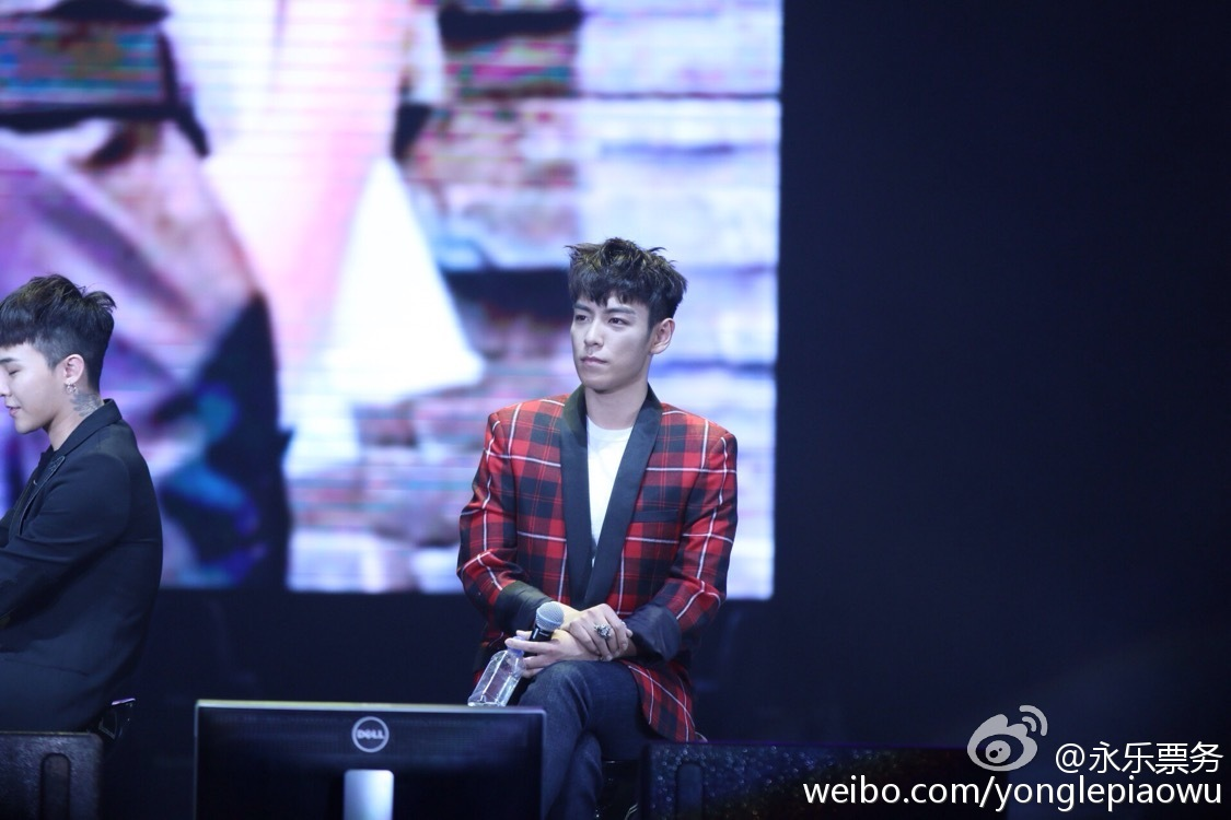 BIGBANG VIP Event Beijing 2016-01-01 Credit On Pic (4)