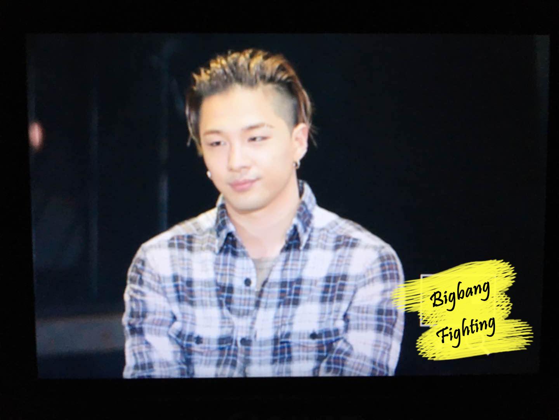 BIGBANG VIP Event Beijing 2016-01-01 BigbangFighting- (3)