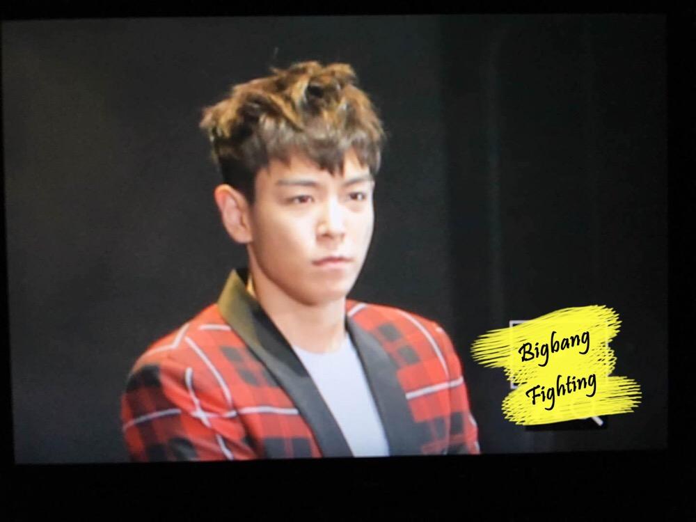 BIGBANG VIP Event Beijing 2016-01-01 BigbangFighting- (4)