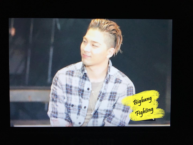 BIGBANG VIP Event Beijing 2016-01-01 BigbangFighting- (11)