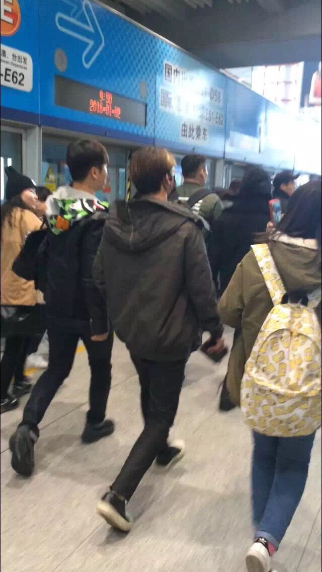 GD TOP Dae Departure Beijing To Seoul 2016-01-02 韩都衣舍G-Dragon粉丝团 (1)