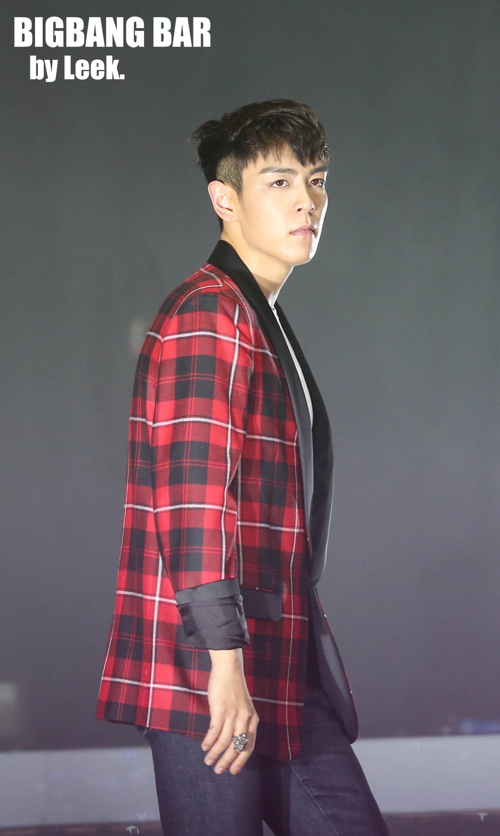 BIGBANG VIPevent Beijing 2016-01-01 By BIGBANGBar By Leek (43)