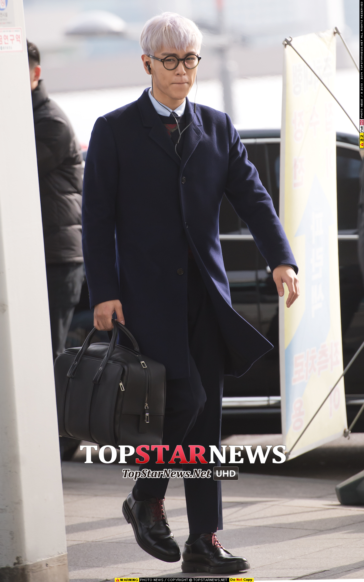 TOP G-Dragon Departure Seoul Incheon To Paris 2016-01-22 HQ