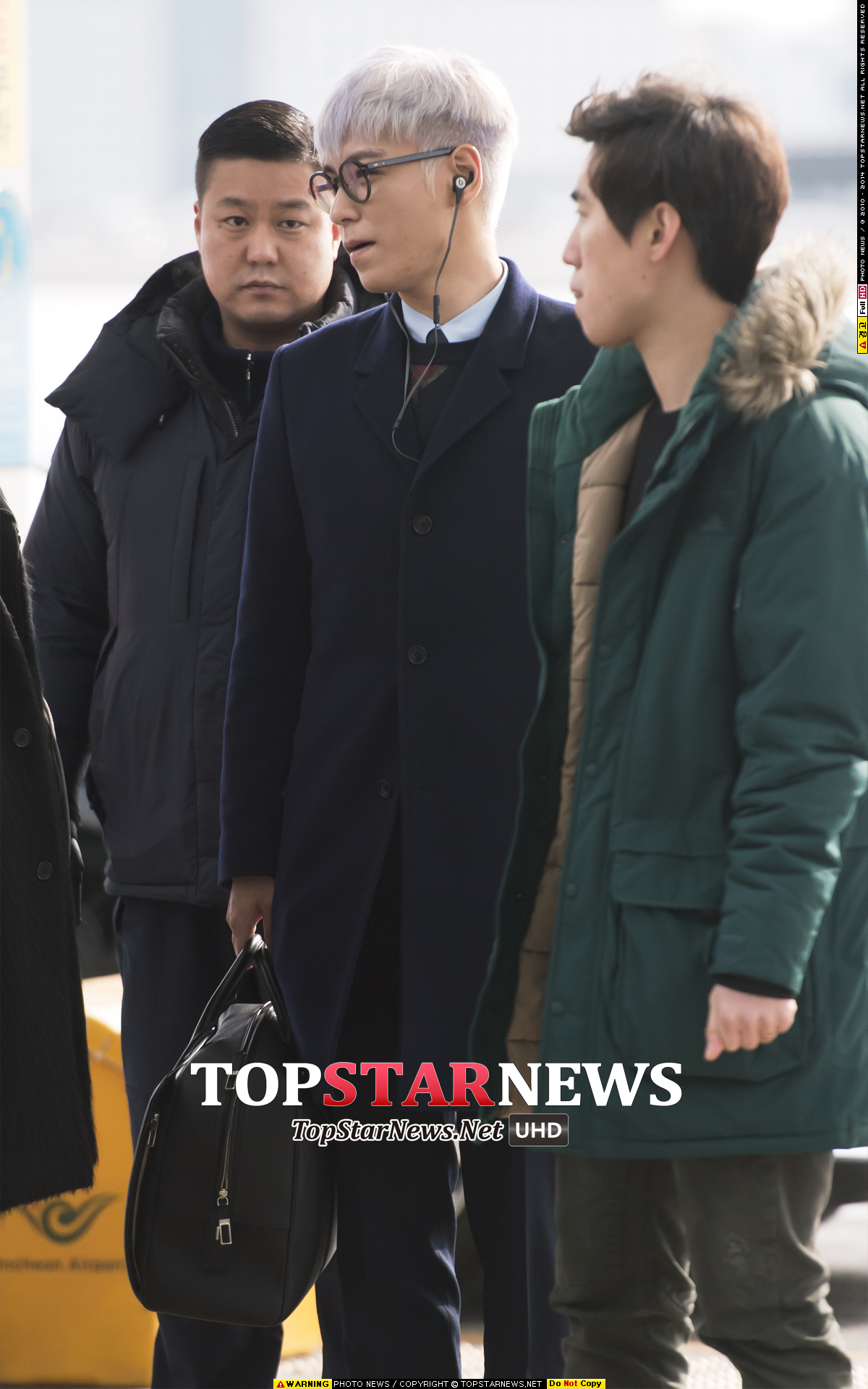TOP G-Dragon Departure Seoul Incheon To Paris 2016-01-22 HQs (1)