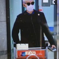 TOP - Incheon Airport - 26jan2016 - Utopia - 01