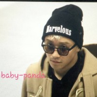 Big Bang - Gimpo Airport - 31jan2016 - Baby Panda - 02