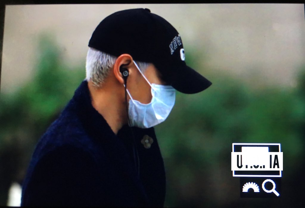 BIGBANG - Gimpo Airport - 31jan2016 - Utopia - 07