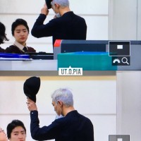 Big Bang - Gimpo Airport - 31jan2016 - Utopia - 04