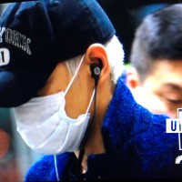 Big Bang - Gimpo Airport - 31jan2016 - Utopia - 01