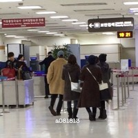 BIGBANG - Gimpo Airport - 31jan2016 - A081813 - 07