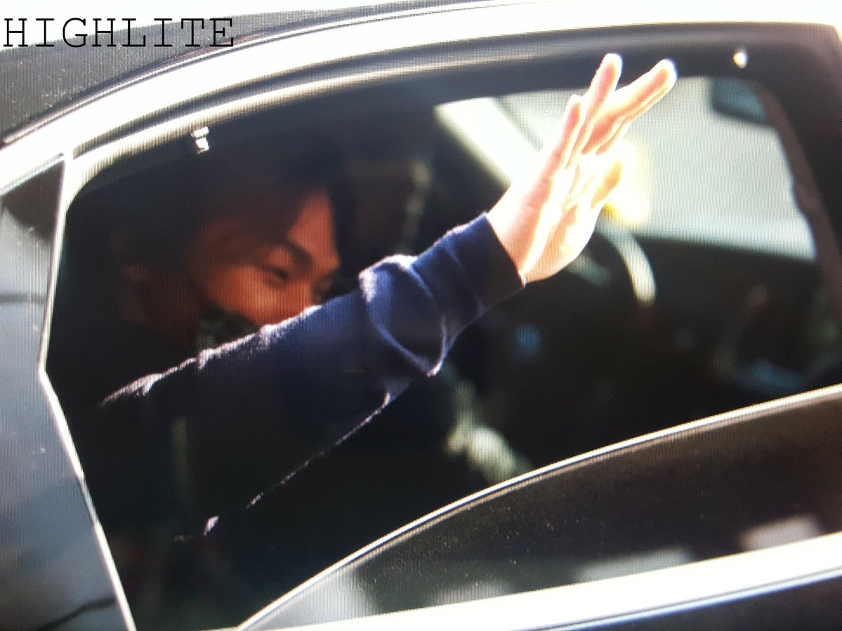 Daesung Arrival Seoul From Tokyo 2016-02-25 (4)