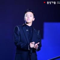 BIGBANG MADE FINAL In Seoul 2016-03-05 By GDREIRA (57)