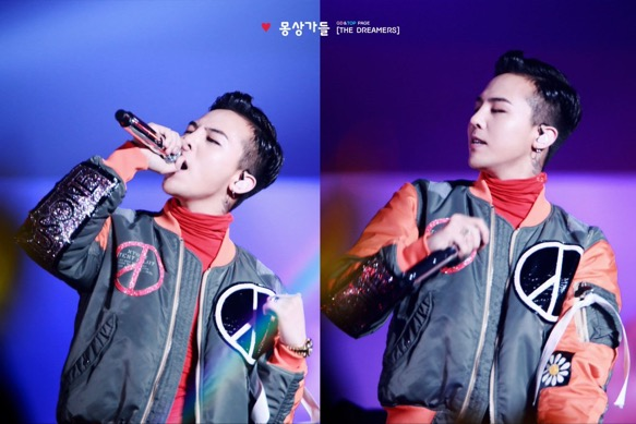 BIGBANG World Tour MADE Final In Seoul Day 2 2016-03-05 Cr On Pic (201)