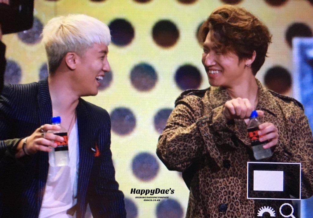 BIGBANG FM Nanjing 2016-03-19 (84)