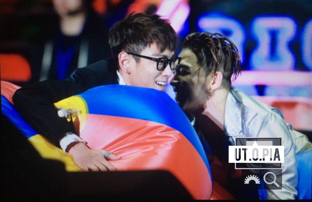 BIGBANG FM Hefei 2016-03-20 (220)