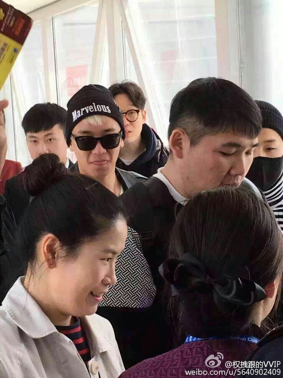 Big Bang - Hefei Airport - 21mar2016 - 权拽跟的VVIP - 05