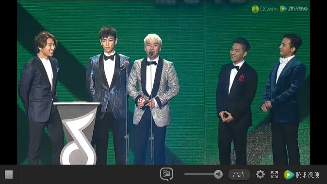 BIGBANG - QQ Music Awards 2016 - 23mar2016 - CRASTIBI87 - 01