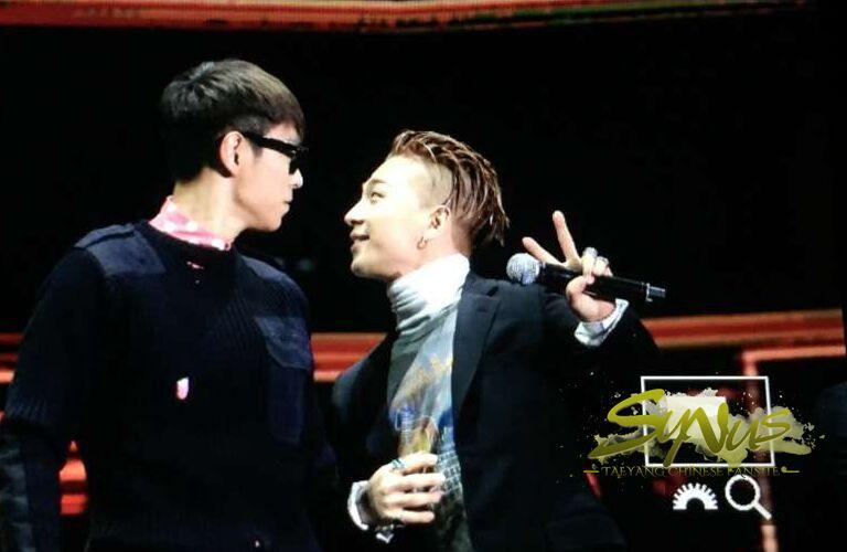 BIGBANG FM Changhsa 2016-03-26 (11)